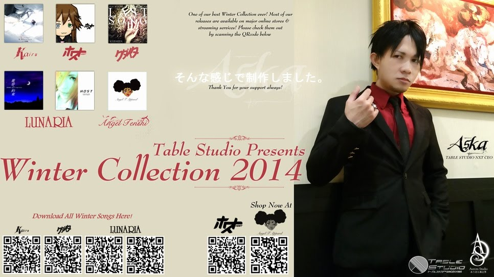 http://www.tablestudio.com/collection/2014-winter