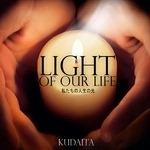 http://kudaita.bandcamp.com/album/light-of-our-life