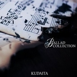 http://kudaita.tablestudio.com/disco/cd/album/tscd-0019